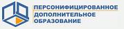 https://klgd.pfdo.ru/