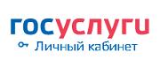 https://www.gosuslugi.ru/