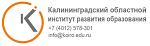 https://www.koiro.edu.ru/