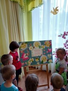 Российский праздник