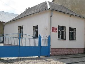 Здание по ул. Дружба - 2